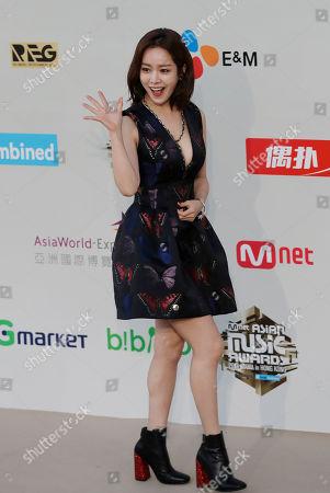 South Korean actress Han Ji-min poses for the media at the 2016 Mnet Asian Music Awards (MAMA) in Hong Kong