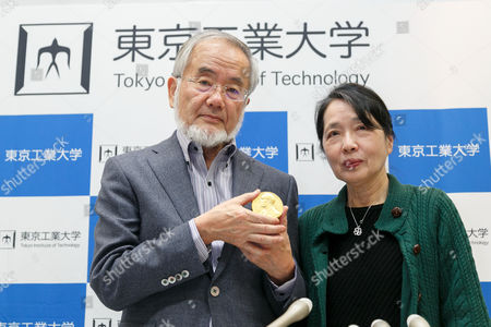 Professor Yoshinori Ohsumi, winner of the Nobel Prize in Physiology or Medicine 2016, with his wife