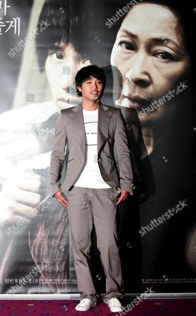 South Korean Actor and Cast Member Jin-goo Poses During the Premiere of South Korean Director Bong Joon-ho's Film 'Mother 2009' at the Yongsan Cgv in Seoul South Korea 20 May 2009 the Film Will Open in South Korean Theatres On 28 May
