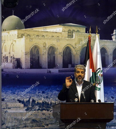 Hamas Political Leader Khaled Mashaal Delivers a Speech in Damascus Syria On 25 June 2009 Mashaal Addressed Some 200 Political Figures in the Syrian Capital and Said That His Organization Would Cooperate with All International Efforts to Bring an End to the Occupation in a Damascus Policy Speech Intended to Respond to Recent Addresses by Israeli Prime Minister Binyamin Netanyahu and Us President Barack Obama