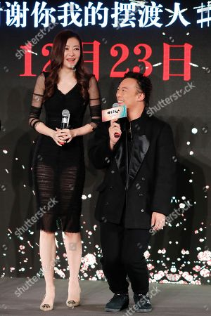 "Eason Chan, Lynn Hung Hong Kong singer Eason Chan, right, shares a light moment with Hong Kong model and actress Lynn Hung during a press conference to promote their latest movie ""See You Tomorrow"" in Beijing, . The movie will open in China on Dec. 23"