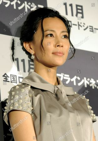 Japanese Actress Yoshino Kimura Appears Before the Media in Tokyo Japan to Promote Her Latest Movie Blindness 14 August 2008 the Film Directed by Argentine Director Fernando Meirelles Will Premiere in Japan in November Blindness is a Dramatic Thriller Film That is an Adaptation of the 1995 Novel of the Same Name by Nobel-laureate Portuguese Writer Jose Saramago About a Society Suffering an Epidemic of Blindness
