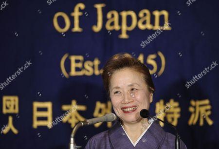 Editorial image of Japan Nobuko Kan - Jan 2011