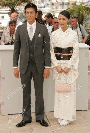 Yusuke Iseya and Yoshino Kimura