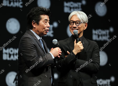 Editorial image of Ryuichi Sakamoto receives Montblanc de la Culture Arts Patronage Award,  Tokyo, Japan - 21 Dec 2016