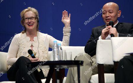 Editorial image of China Usa Culture - Nov 2011