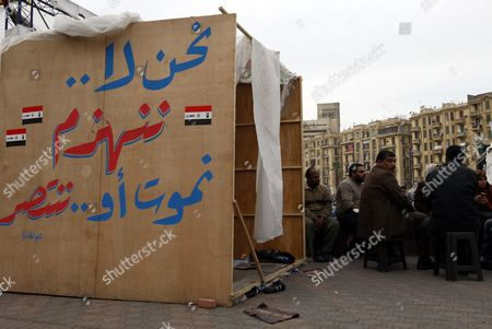 Editorial photo of Egypt Tahrir Square After First Round of Elections - Dec 2011