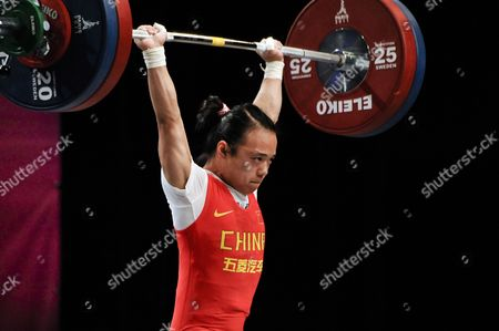 Tian Yuan of China Competes in the Women's 48kg Lift Competition at the World Weightlifting Championships She Ends World Champion with a Lift of 117kg in Disney Village Near Paris France 05 November 2011 France Paris