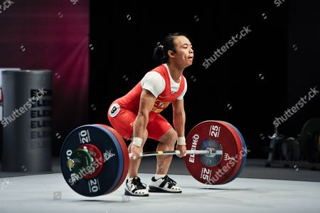 Editorial image of France Weightlifting World Championships - Nov 2011