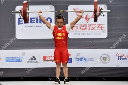 Stock Image of Tian Yuan From China Competes in the Women's 48kg Snatch & Lift Competition at the World Weightlifting Championships She Finishes First in Both Disciplines in Disney Village Near Paris France 05 November 2011 France Paris