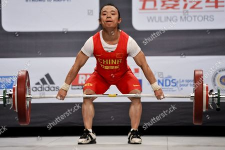 Tian Yuan From China Competes in the Women's 48kg Snatch & Lift Competition at the World Weightlifting Championships She Finishes Both Disciplines First in Disney Village Near Paris France 05 November 2011 France Paris