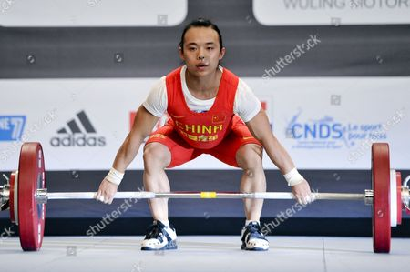Stock Photo of Tian Yuan From China Competes in the Women's 48kg Snatch & Lift Competition at the World Weightlifting Championships She Finishes First in Both Disciplines in Disney Village Near Paris France 05 November 2011 France Paris