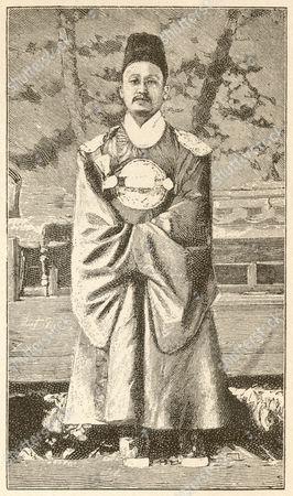 Li Hui King of Korea    -
