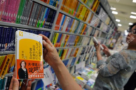 A Book Written by Prime Minister Naoto Kan's Wife Nobuko is Displayed at a Bookstore in Tokyo Japan 24 July 2010 on 22 July 2010 Nobuko Kan Published a Book Entitled 'You Are Prime Minister So what Will Change in Japan?' Questioning Her Husband's Suitability For His Job Japan Tokyo