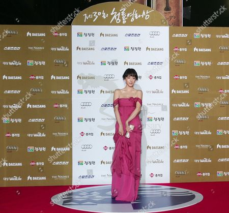 South Korean Actress Han Ye-seul who Performed in the Movie 'Miss Gold Digger' Arrives For the 30th Blue Dragon Film Awards at the Youido Kbs Hall in Seoul South Korea 02 December 2009 the Blue Dragon ('cheongryong') Awards Are One of the Country's Two Major Film Awards Korea, Republic of Seoul