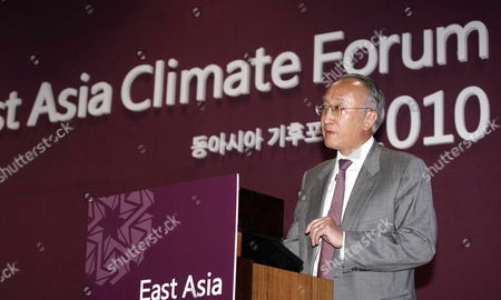 Nobuo Tanaka Executive Director International Energy Agency Speaks About 'Implementing Green Growth in Asia Focusing on Energy Issues' During a Session of the East Asia Climate Forum 2010 in Seoul South Korea 16 June 2010 Korea, Republic of Seoul