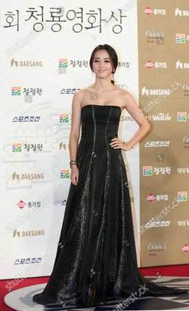 South Korean Actress Han Hye-jin Arrives For the 31th Blue Dragon Film Awards at the National Theater in Seoul South Korea 26 November 2010 the Blue Dragon ('cheongryong') Awards Are One of the Country's Two Major Film Awards Korea, Republic of Seoul