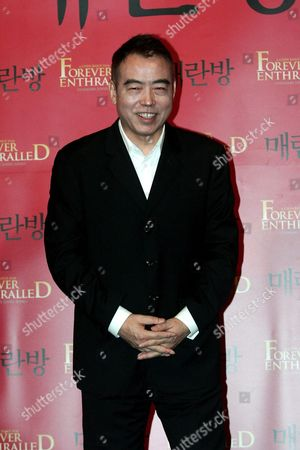 Chinese Director Chen Kaige Poses During the 'Forever Enthralled' Premiere in Seoul South Korea 24 March 2009 the Biographical Film by Chinese Director Chen Kaige Follows the Life of Mei Lanfang One of China's Premiere Opera Performers the Film Will Open in Korea On 09 April 2009