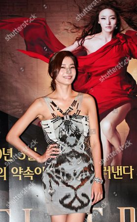 South Korea Actress and Cast Member Han Chae-young Poses During the Premiere of the Film 'The Influence' at the Apgujeong Cgv in Seoul South Korea 02 March 2010 the Movie by South Korea Director Lee Jae-gyu is an Online Film That Will Premiere Through the Internet on 03 March Korea, Republic of Seoul