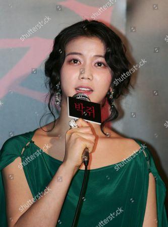 South Korean Actress Kim Ok-bin Speaks During 'Thirst 2009' South Korea Premiere at Yongsan Cgv in Seoul South Korea 24 April 2009 the Film Will Open On April 30 in South Korea