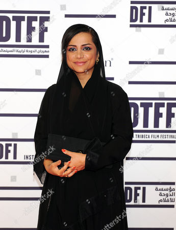 Stock Image of United Arab Emirates Director Nayla Al-khaja on the Red Carpet For the Screening of 'The Reluctant Fundamentalist' During the 2012 Doha Tribeca Film Festival in Doha Qatar 17 November 2012 Qatar Doha