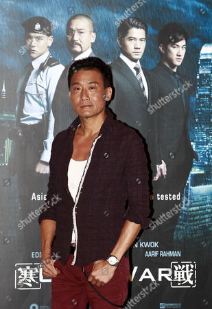Hong Kong Actor Tony Leung Ka-fai Poses For Photographs After the Press Conference For the Film 'Cold War' at the 17th Busan International Film Festival (biff) Plaza in Busan South Korea 04 October 2012 the Festival Runs From 04 to 13 October 2012 Korea, Republic of Busan