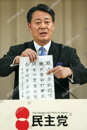 Newly Appointed President of the Democratic Party of Japan Banri Kaieda Shows His Writing Chinese-style Poem During His Inaugural News Conference After the Party's Presidential Election in Tokyo Japan 25 December 2012 Kaieda Replaces Prime Minister Yoshihiko Noda who Resigned As Leader of the Democratic Party of Japan (dpj) After a Smashing Loss in Parliamentary Elections December 16 Kaieda 63 Beat Contender Sumio Mabuchi in the Presidential Election December 25 Japan Tokyo