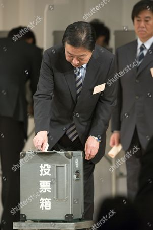 Japanese Prime Minister Yoshihiko Noda Cast His Ballot at the Party's Presidential Election in Tokyo Japan 25 December 2012 Noda Earlier Announced He Would Resign As Leader of the Democratic Party of Japan (dpj) After a Smashing Loss in Parliamentary Elections December 16 Banri Kaieda 63 Beat Contender Sumio Mabuchi in the Party Presidential Election December 25 to Replace Noda Japan Tokyo