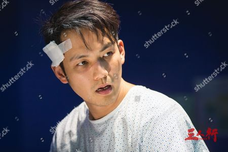 Stock Picture of Wallace Chung
