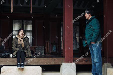 Stock Image of Min-hee Kim, Jae-yeong Jeong