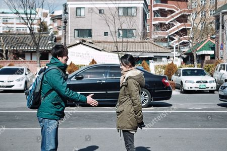 Stock Picture of Jae-yeong Jeong, Min-hee Kim