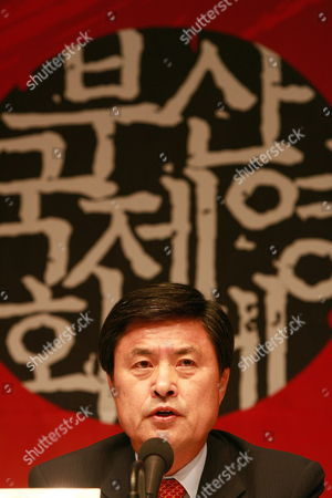 Editorial photo of South Korea Cinema - Sep 2009