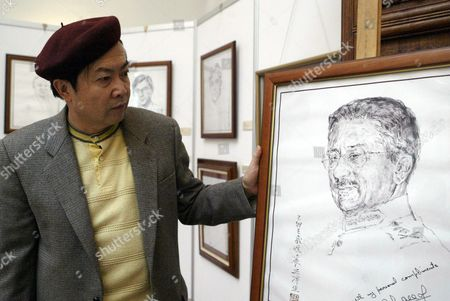 Editorial photo of China Musharraf Portrait - Nov 2003