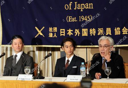 Tadanobu Asano, Yosuke Kubozuka and Issey Ogata