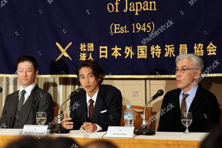 Stock Photo of Tadanobu Asano, Yosuke Kubozuka and Issey Ogata