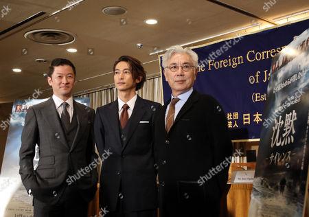 Stock Image of Tadanobu Asano, Yosuke Kubozuka and Issey Ogata