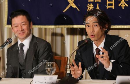 Tadanobu Asano and Yosuke Kubozuka