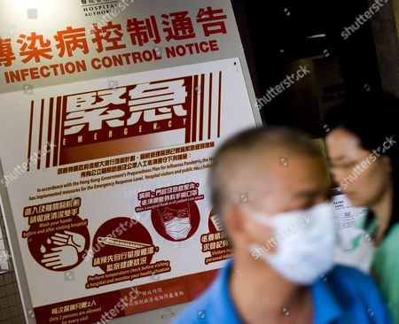 Editorial picture of China H1n1 Flu - May 2009