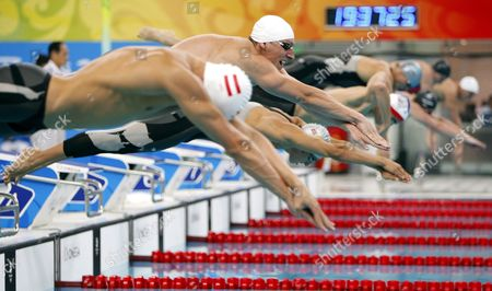 Maxim Podoprigora of Austria Competes in a Men's 200m Breaststroke Heat During the 2008 Olympics at the National Aquatic Center in Beijing China 12 August 2008 China Beijing