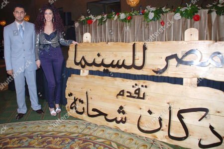 Egyptian Actors Ghada Abdulrazek (r) and Mohamed Karim (l) Pose For Photographers During the Press Conference Held to Announce the Start of Shooting the New Movie Dokkan Shehata in Cairo Egypt 15 July 2008 the Movie is Written by Nasser Abdulrahman and Directed by Khaled Yousef