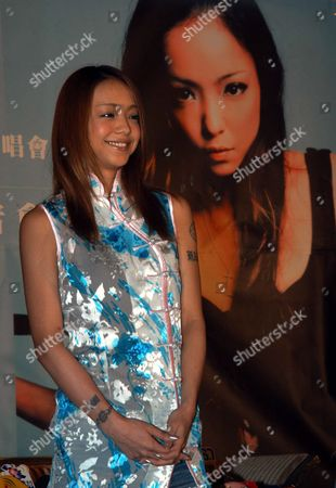 Japanese Pop Singer Namie Amue Poses For Photographers During a Press Confererce in Taipei Wednesday 14 April 2004 Amue is On a Three-day Tour to Taiwan to Promote the 'Namie Amuro So Crazy Featuring Best Singles Tour 2003-2004' in Taiwan On May 1 and 2