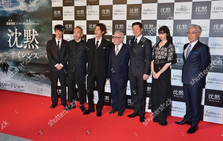 Martin Scorsese, Ryo Kase, Shinya Tsukamoto, Yosuke Kubozuka, Tadanobu Asano, Nana Komatsu, Issey Ogata