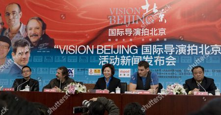 The press conference of Vision Beijing. Chinese authorities invited five world renowned film directors Giuseppe Tornatore of Italy, Majid Majidi of Iran, Patrice Leconte of France, Daryl Goodrich of Great Britain and Andrew Lau Wai-Keung of Hong Kong to make five of short films named Vision Beijing about Beijing and the people's preparations for the 2008 Olympic Games. Beijing, China