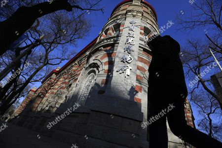 A Man Walks Past the Facade of the China Court Museum in Beijing China 22 January 2016 the China Court Museum Opened 06 January Showcasing the Country's Legal and Court System Over the Years Prominent on Display in the Main Hall Were Exhibits From Two of China's Most Politically Sensitive Trials of Former Security Chief Zhou Yongkang and Former Chongqing Communist Party Boss Bo Xilai Whose Dramatic Downfalls in Two Separate Unrelated Trials Gripped the Nation China Beijing