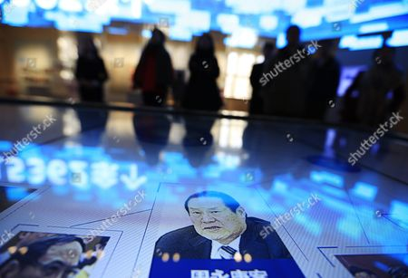 A Picture of Former Chinese Security Chief Zhou Yongkang (bottom C) is Seen on an Interactive Touch Panel at the China Court Museum in Beijing China 22 January 2016 the China Court Museum Opened 06 January Showcasing the Country's Legal and Court System Over the Years Prominent on Display in the Main Hall Were Exhibits From Two of China's Most Politically Sensitive Trials of Former Security Chief Zhou Yongkang and Former Chongqing Communist Party Boss Bo Xilai Whose Dramatic Downfalls in Two Separate Unrelated Trials Gripped the Nation China Beijing