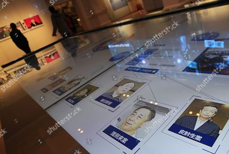 Stock Image of A Picture of Former Chongqing Communist Party Boss Bo Xilai (bottom 2-l) is Seen on an Interactive Touch Panel in the China Court Museum in Beijing China 22 January 2016 the China Court Museum Opened 06 January Showcasing the Country's Legal and Court System Over the Years Prominent on Display in the Main Hall Were Exhibits From Two of China's Most Politically Sensitive Trials of Former Security Chief Zhou Yongkang and Former Chongqing Communist Party Boss Bo Xilai Whose Dramatic Downfalls in Two Separate Unrelated Trials Gripped the Nation China Beijing