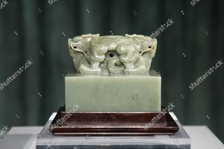 The Imperial Khotan Jade Taishang Huangdi Zhi Bao Seal From the Qing Dynasty Qianlong Period is Displayed During an Auction Preview in Hong Kong China 08 September 2016 the Seal is Estimated to Fetch Between 10 to 15 Million Us Dollar Sotheby's Chinese Works of Art Autumn Sales 2016 Will Take Place on 05 October in Hong Kong Offering Close to 300 Lots with a Total Estimate of Approximately 80 Million Us Dollar China Hong Kong