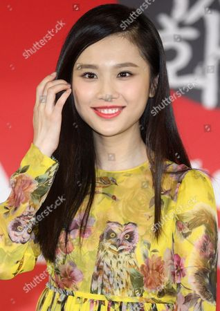 Stock Picture of Chinese Actress Zhang Huiwen Poses at the Press Conference For 'Coming Home' During the 19th Busan International Film Festival (biff) at the Haeundae Cinema Center Wolseok Art Hall in Busan South Korea 04 October 2014 the Film Festival One of the Most Significant in Asia Showcases 314 Films From 79 Countries From 02 to 11 October Korea, Rebublic of Busan