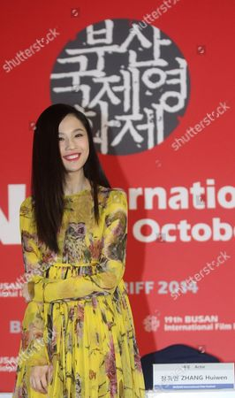 Chinese Actress Zhang Huiwen Poses at the Press Conference For 'Coming Home' During the 19th Busan International Film Festival (biff) at the Haeundae Cinema Center Wolseok Art Hall in Busan South Korea 04 October 2014 the Film Festival One of the Most Significant in Asia Showcases 314 Films From 79 Countries From 02 to 11 October Korea, Rebublic of Busan