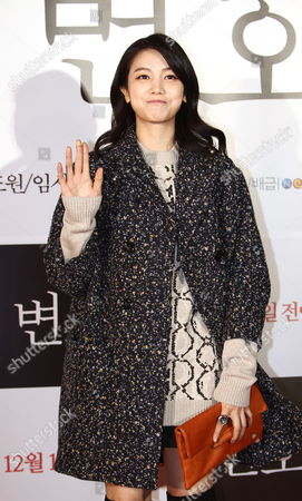 South Korean Actress Kim Ok-bin Arrives For the Exclusive South Korea Premiere of 'The Attorney' at the Coex Megabox Theater in Seoul South Korea 11 December 2013 the Film Will Open on 18 December in South Korea Korea, Rebublic of Seoul